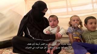 """سياسة  بالفيديو.. هاربون من """"داعش"""" يحكون عن """"خوف ودمار"""" في الموصل"""