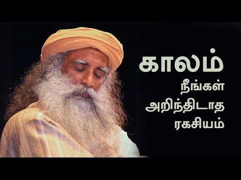 Unknown Secret About Kaala | Sadhguru Tamil