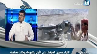 الحيدري: المجتمع الدولي يدرك أن ميليشيات الحوثي والمخلوع لن تلتزم بالهدنة