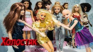 Холостяк 6 сезон 13 серия Церемония Роз БАРБИ на ШОУ #МалинкиDOLL