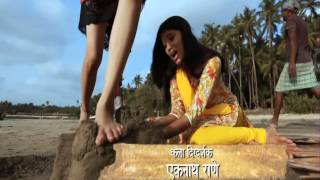 New marathi serial song promo
