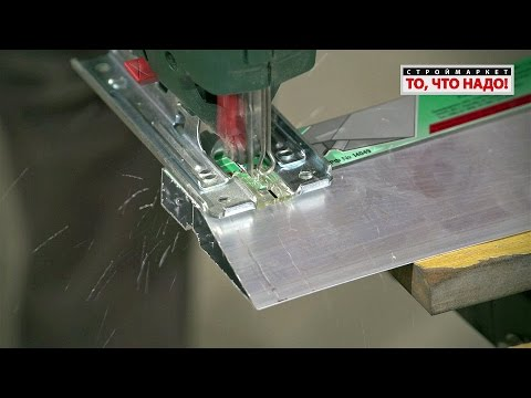 Вопрос: Как резать алюминий?