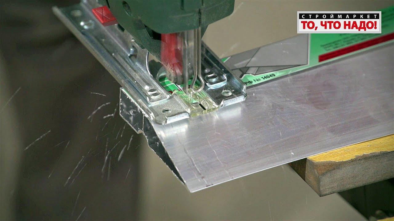 Алюминий используется в качестве основы для многих конструкционных и. Всегда в нашей организации можно купить алюминиевый лист разный.