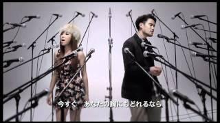 JAMOSA - あなたの胸にもどれるなら feat. JAY'ED