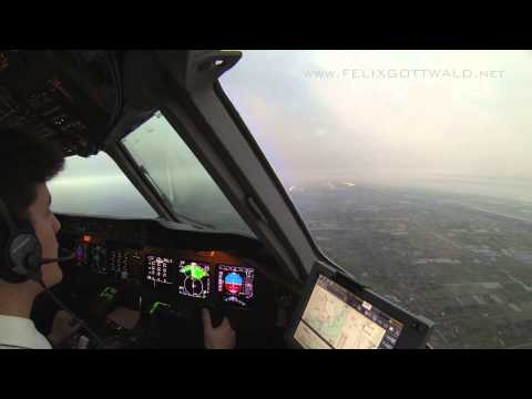Pilot's View - Lufthansa Cargo MD-11 At Shanghai Pudong PVG From The Cockpit HD