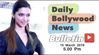 Latest Hindi Entertainment News From Bollywood | Deepika Padukone | 15 March 2019 | 05:00 PM