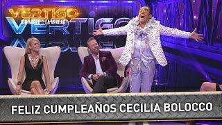 Vértigo 2015 | Yerko Puchento - Cumpleaños Cecilia Bolocco