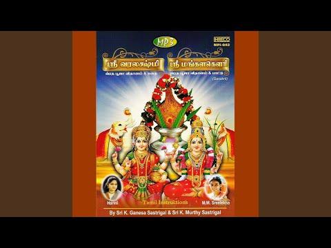 Sri Varalakshmi Vratha,Pooja,Vidhanam & Story - Tamil 2