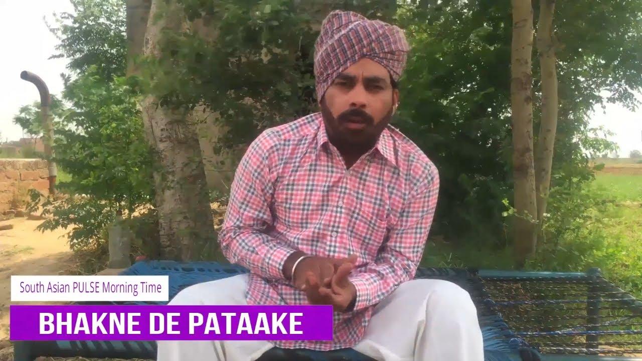 Latest Punjabi Comedy Show 2018 | Bhakne De Pataake | South Asian Pulse | Parmjeet Bhakna