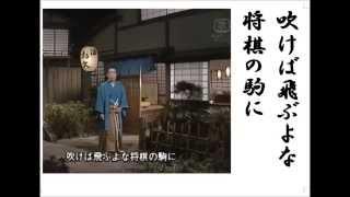 村田英雄の出世作です。