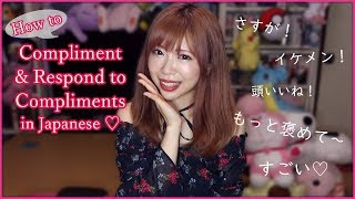#BestMovieLineEver Best Compliments / Flirty Lines & Clever Replies to Compliments in Japanese