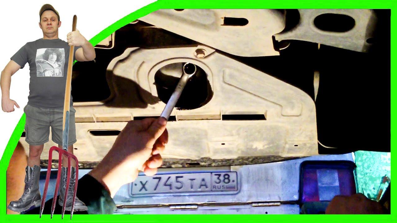 киа спортейдж 1 сколько масла заливается в двигатель