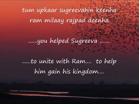 Shri Hanuman Chalisa - Complete with English Translation