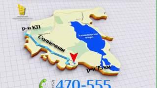 видео Недвижимость в Петропавловск-Камчатском