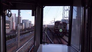 一駅間だけの前面展望 阪急千里線 北千里~山田