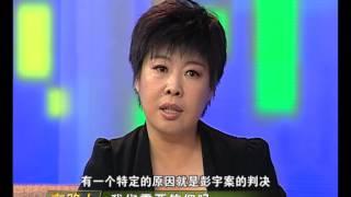 博士生导师于丹:与年轻人对话人生-优米-HD高清-完整版