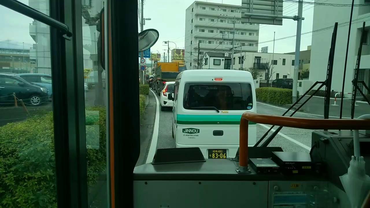 神奈川中央交通 自由乗降バス 厚木20系統 市立病院前経由 ...