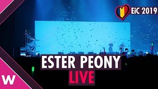 """Ester Peony """"On a Sunday"""" (Romania 2019) LIVE Eurovision in Concert"""