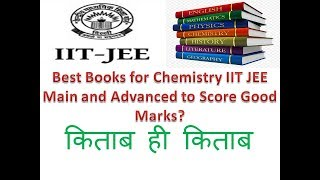 Best Books for Chemistry IIT JEE Main and Advanced To Score Good Marks