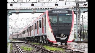 2018年6月11日、都営地下鉄浅草線の新型車両「5500形」 の試乗・お披露...