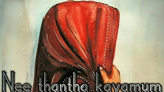 Nee thantha kayam nee thantha kovamum _/ Song _/ ♥