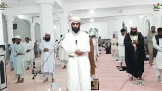 القارىء الباكستاني الشيخ سليمان كوهي ذو الصوت الجميل