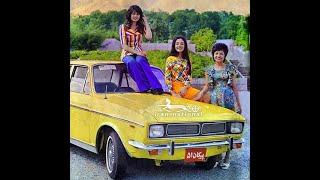 Best Persian Old School Mix/ Ghadimi Irani / میکس بهترین آهنگهایهای خاطر انگیز و قدیمی دهه ۶۰ / ۷۰
