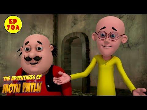 Motu Patlu   Alien House   Motu Patlu In Hindi