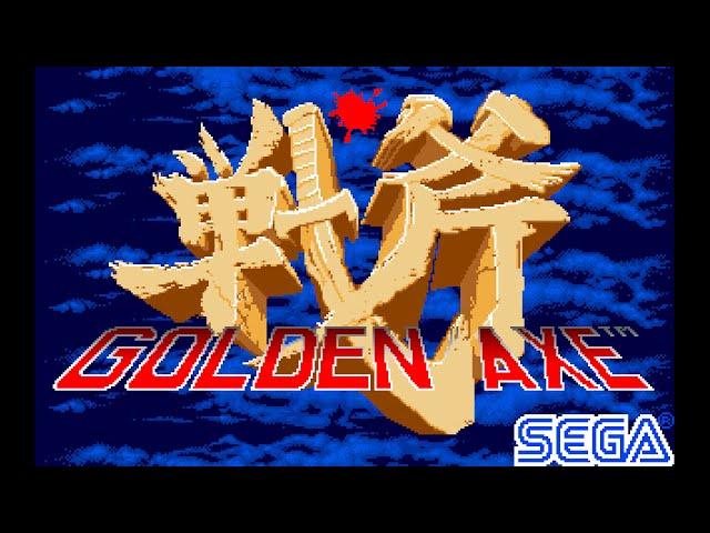 Amiga 500 Longplay [004] Golden Axe