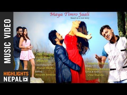 Maya Timro Jaali   New Nepali Modern Song 2017/2074   Gopalraj Sharma
