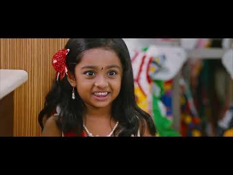 GeminiMalayalam Movie