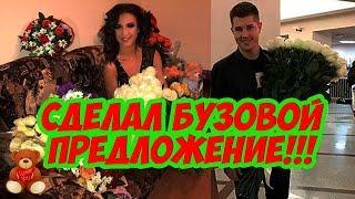 Дом 2 Свежие новости 2 Января 2018 (2.01.2018)