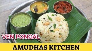 Pressure Cooker Pongal in Tamil   How to make Ven Pongal   Khara / Milagu Pongal