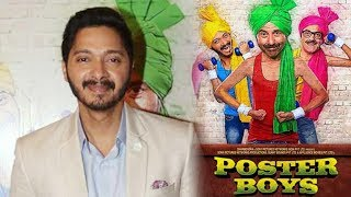 Poster Boys Is Same As Marathi Poster Boyz   Shreyas Talpade