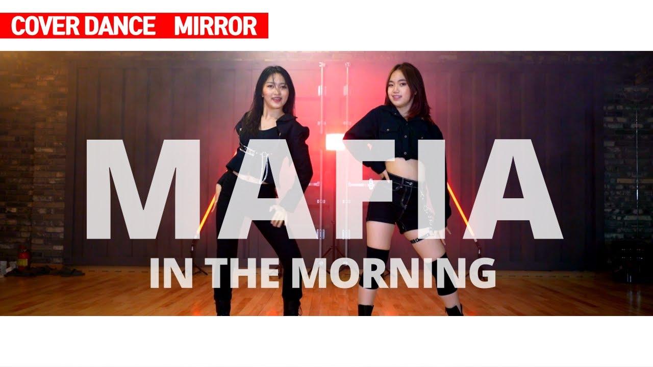 마피아(MAFIA IN THE MORNING) - ITZY(있지) 커버댄스 거울모드   DANCEFIT