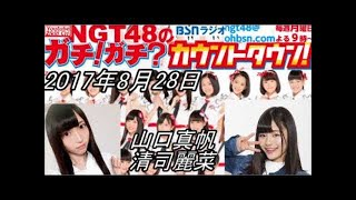 BSN番組HP↓ BSN新潟放送 パーソナリティ:石塚かおりさん 番組HP↓ パー...