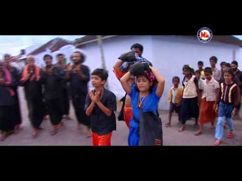 APPANUKK MALAYUND KAILAYAM | SABARIMALA YATHRA | Ayyappa Devotional Song Tamil | HD Video Song