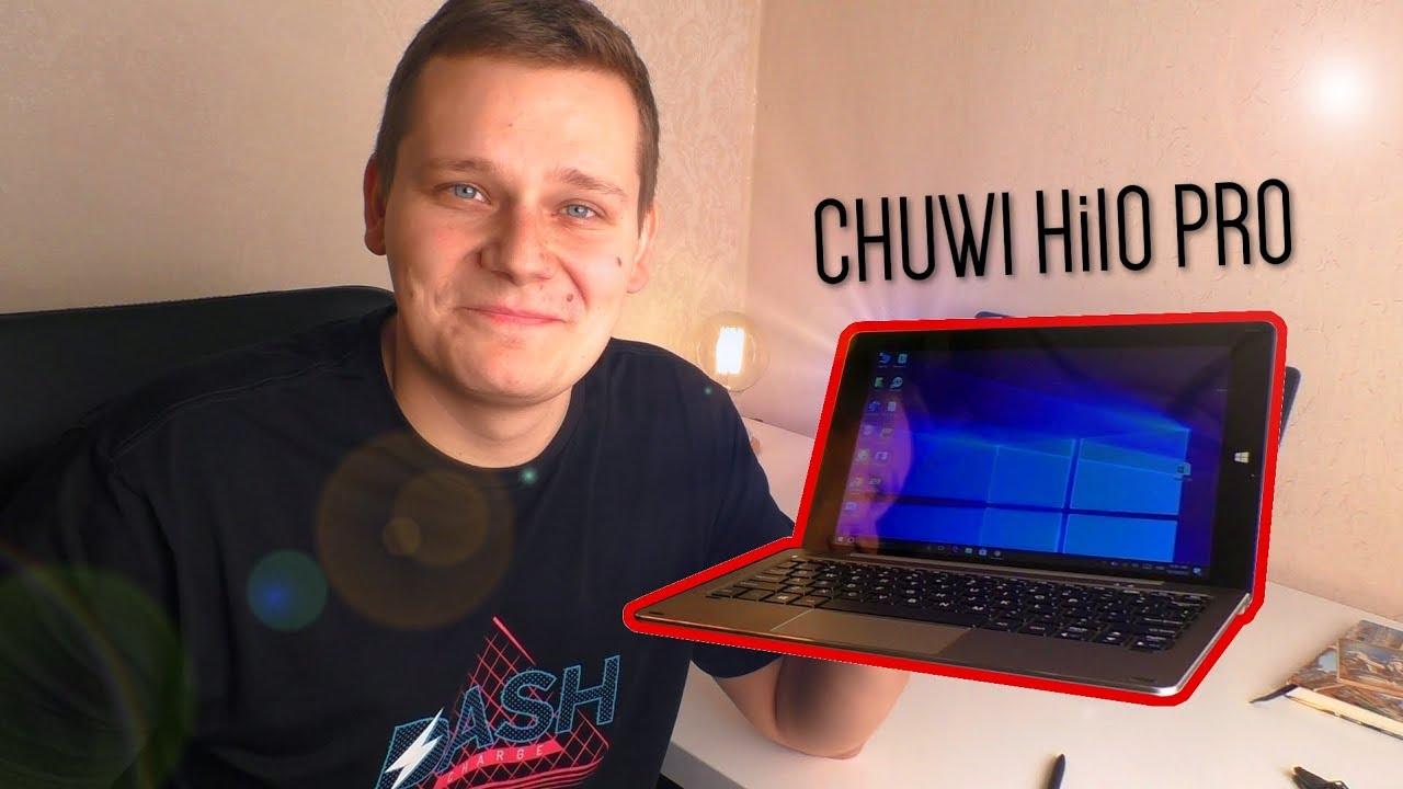 Все предложения интернет-магазинов на chuwi hi10 plus в украине. ✓ сравнить цены и выгодно купить с помощью hotline. ✓вопросы и.