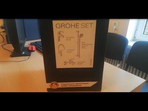 Набор смесителей для ванной и кухни GROHE Eurosmart 123248МK