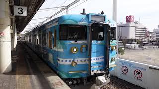 【SETOUCHI TRAIN・ラッピング車両】115系普通三原行発車(福山駅3番のりば)