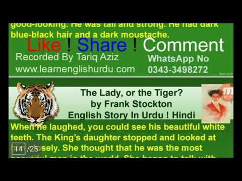 Last Part The Lady or The Tiger In English With Urdu & Hindi Translation