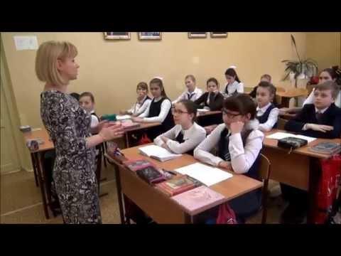 Русский язык 5 класс Поурочное планирование по учебнику