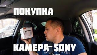 Покупка SONY HDR - AS300