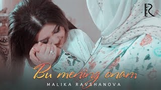 Malika Ravshanova Bu Mening Onam Малика Равшанова Бу менинг онам