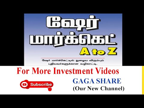 "What is Share Market for Begineers ? in Tamil (""Kindly adjust my voice in this Presentation"")"