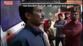 Fight Between TRS And BJP Party Members In Ramagundam | MAHAA NEWS
