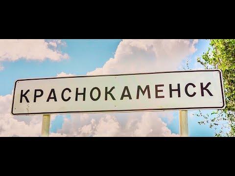 Оазис среди степей. Краснокаменск. 2018.