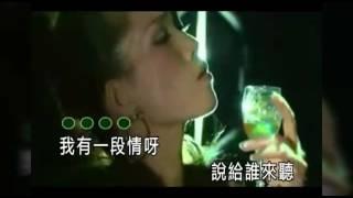 我有一段情  韩宝仪  Original Karaoke