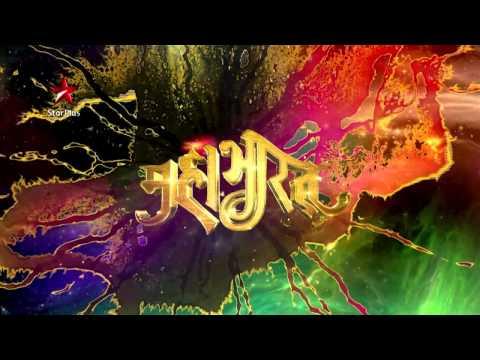 Mahabharat soundtracks 10 - Panchali Theme