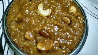 Sweet Pongal   Chakkarai Pongal   Sakkarai Pongal in Malayalam/English Subtitle